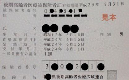 1-009.jpg