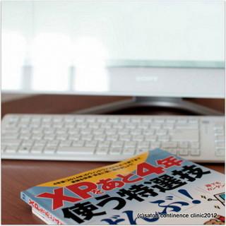 1-1-DSC05100.JPG
