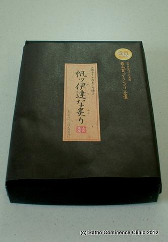 1-1-DSC06010.JPG