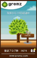 1240207833_01172.jpg