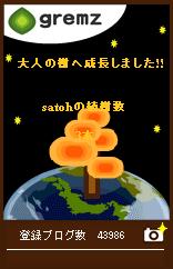 1258593093_07298.jpg