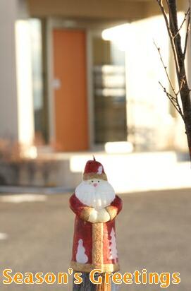 クリスマス〜2008