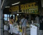 秋田県象潟町