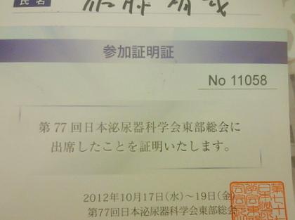 CA3K0022.JPG