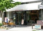 BAKERY'S STREET&CAFE