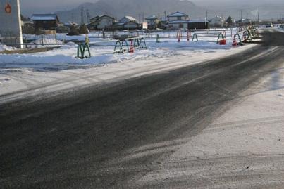 これも凍結道路
