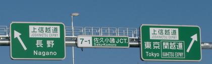 DSC07561-5.JPG